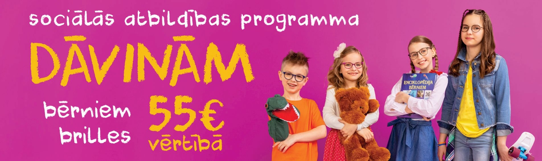 Bērnu programma